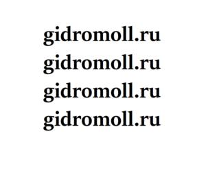 gidromoll задачи по гидравлике решебник куколевский гидростатика некрасов